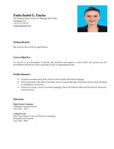 Resume Objective For Any Position by Resume Any Position