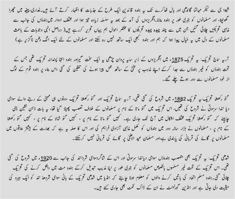 biography of mahatma gandhi in gujarati language mahatma gandhi essays gandhi essay writing competitions