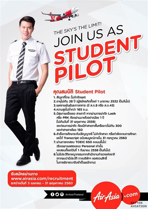 Airasia Indonesia Pilot Recruitment | airasia thailand student pilot 2017 better aviation