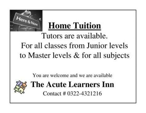 home tuition advertisement templates home tuition ad in lahore education taleem classifieds