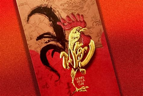 new year ang pow rate malaysia cny ang pow guides here s why we think need to