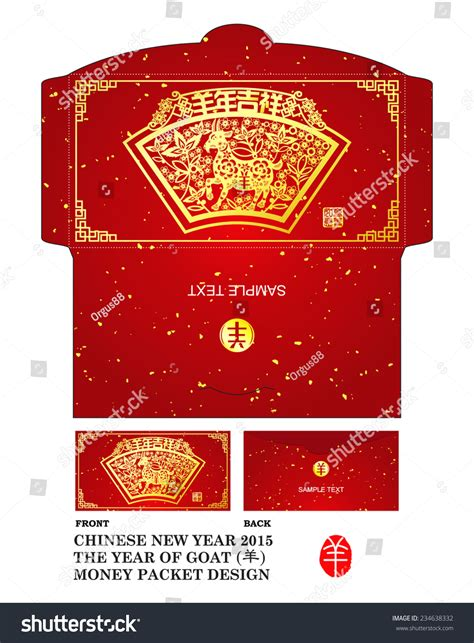 new year money tradition new year money packet stock vector 234638332