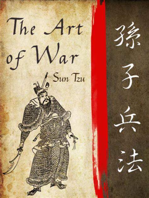 the art of war the art of war by sun tzu the secvlary