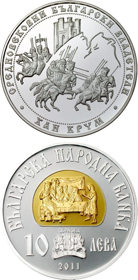 Ring 10 Bulat Krum 10 lev coin khan krum bulgaria 2011
