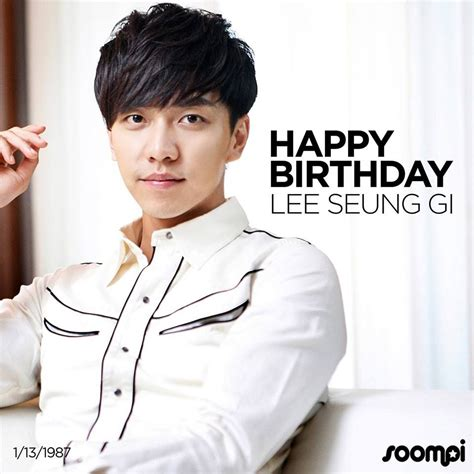 lee seung gi esquire happy birthday to leeseunggi celebrate by watching him