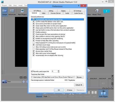 сони вегас отзывы софт Sony Studio Platinum 13 Templates