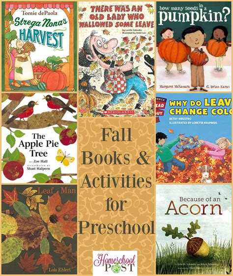 fall picture books fall books activities for preschool homeschool the