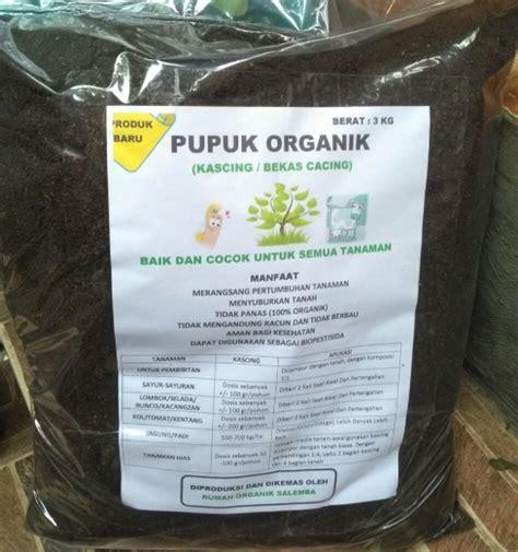 Biosur Pupuk Organik 3 jual pupuk organik kascing bekas cacing kemasan 3 kg bibitbunga