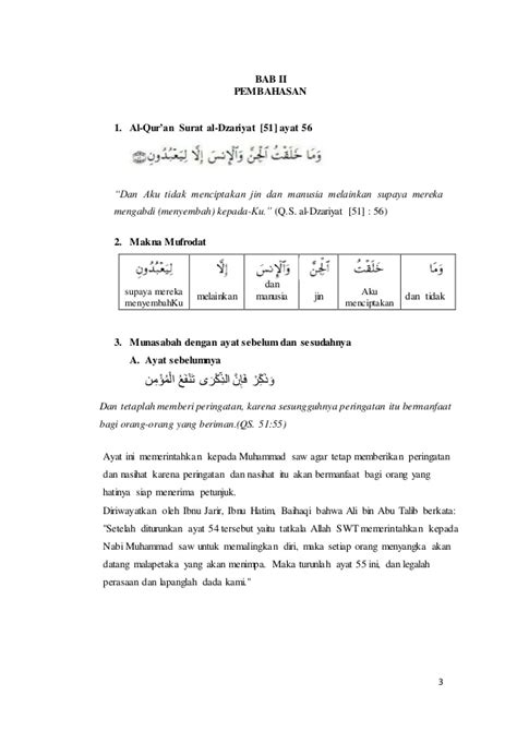 Tafsir Tarbawi tafsir tarbawi surat al dzariat 56 by agus mukhandar