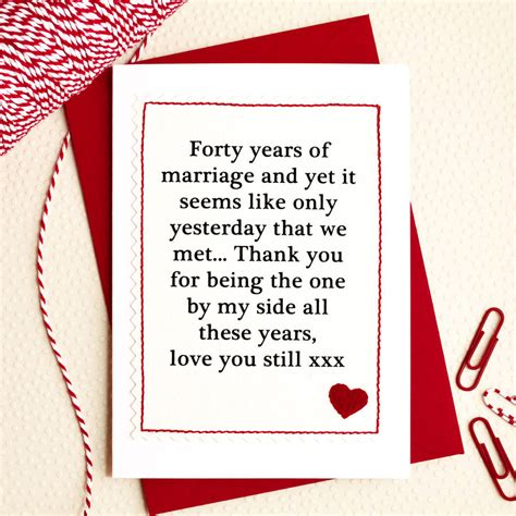 Wedding Anniversary Card Not On The High by Political Boris Johnson From