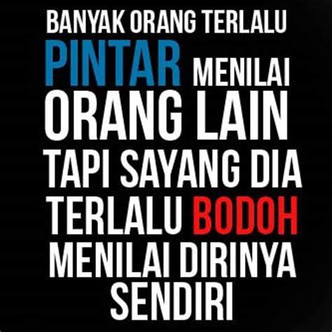 search results for dp bbm kata kata jawa terbaru calendar 2015