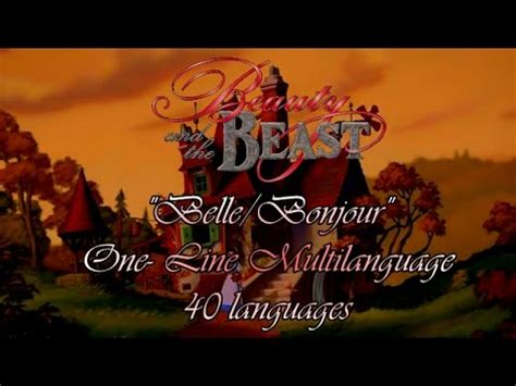 the beauty and the beast mp3 free download beauty and the beast belle one line multilanguage