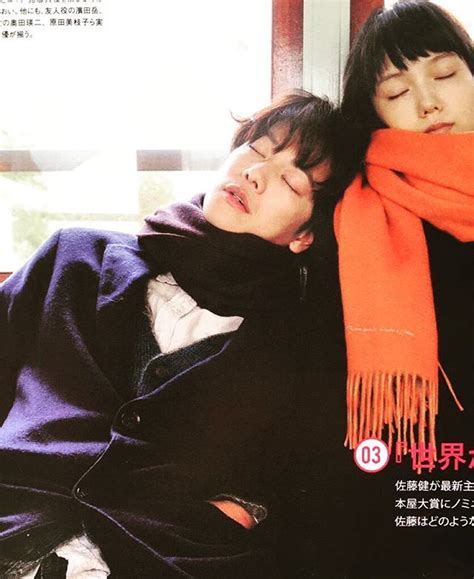 film drama q10 上野 樹里 のおすすめ画像 33 件 pinterest 和風