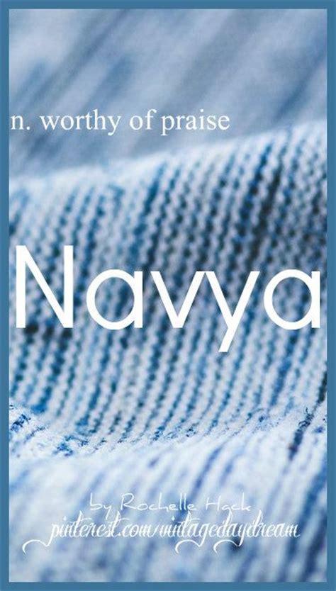 Navya Name Hd Wallpapers