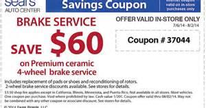 Auto Brake Center Coupon Sears 60 Brake Service Coupon July 2014 Car Service