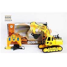 Harga Rc Excavator Malaysia remote excavator price harga in malaysia