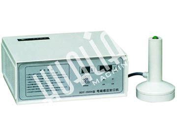 electromagnetic induction capper electromagnetic induction capper dgyf s500 series karya mandiri machinery