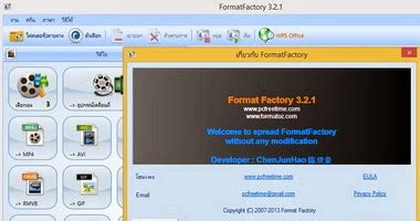 format factory download filehippo รวมโปรแกรมสาม ญประจำเคร อง format factory v 3 แปลง
