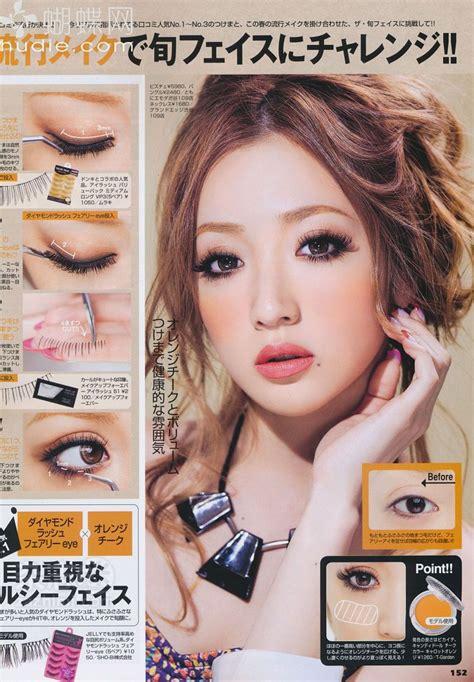 japanese makeup tutorial japanesemakeup japan