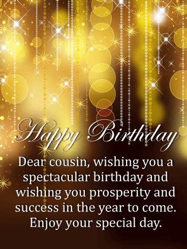 spectacular cousin happy birthday card birthday greeting cards  davia