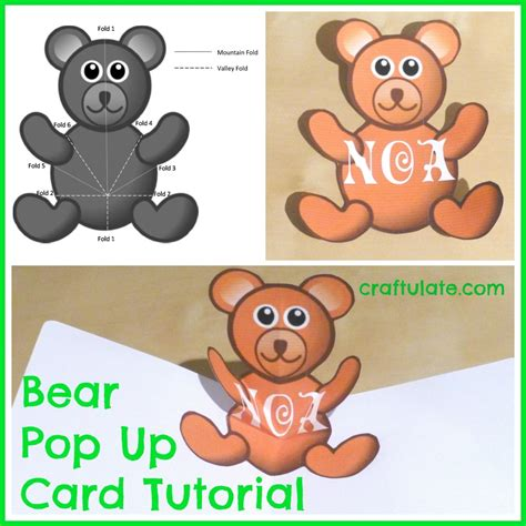 teddy bear pop up card template free images templates