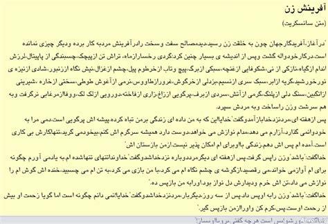 Alone By Essay Fact History Not Reading Writing by Afarineshe Zan 1