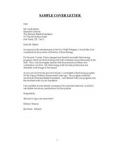 resume and cover letter builder free cover letter builder resume and cover letter builder