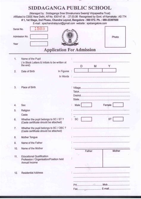 School Admission Letter Sle For Lkg Admissions