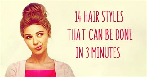 3 amazing everyday hairstyles in 3 minutes 3 amazing everyday hairstyles in 3 minutes 14 beautiful