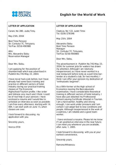 essay format qut application letter writing qut download pdf