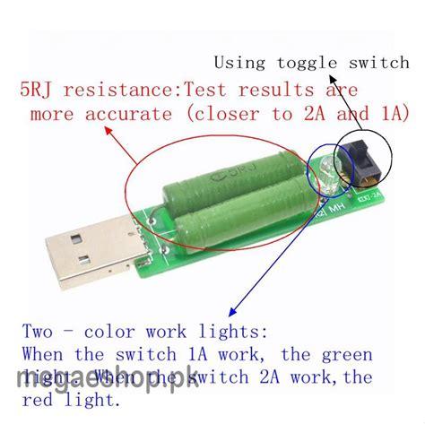 buy resistors in pakistan buy resistors in pakistan 28 images 10k ohm smd
