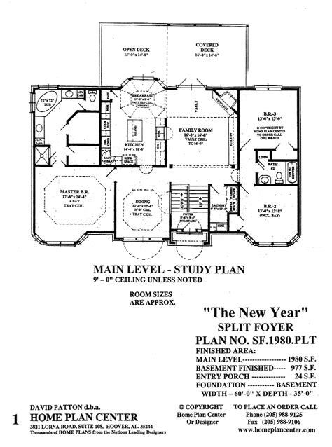 home plan center new year level