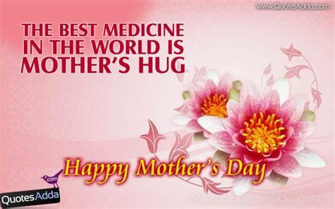 happy mothers day quote images pixelstalknet