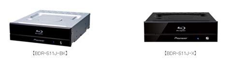 pc für zuhause pioneer bringt erste ultra hd laufwerke f 195 188 r pcs