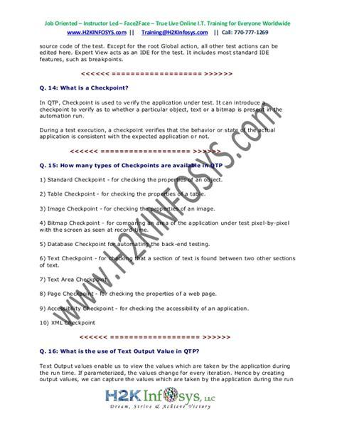 tutorialspoint interview questions qtp interview questions and answers with useful interview