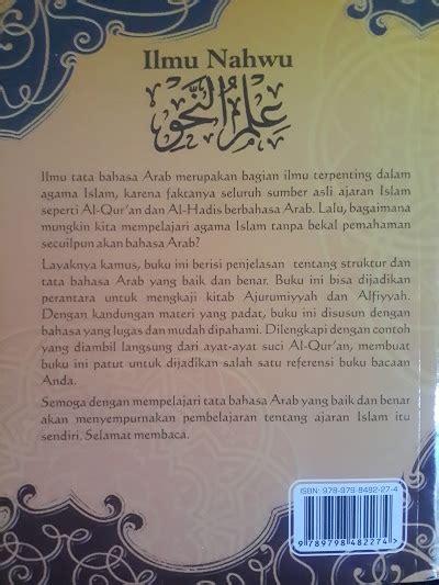 Ilmu Nahwu Sharaf Praktis2 Buku buku ilmu nahwu terjemahan mutammimah ajurumiyah toko