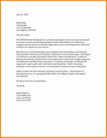 daycare cover letter 10 a general cover letter day care resume