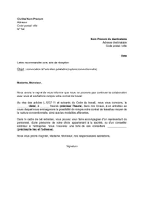 Modele lettre rupture conventionnelle lettre