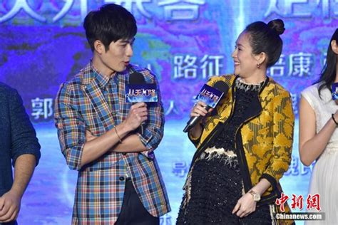 film china oh my god pregnant zhang ziyi attracts attention china org cn