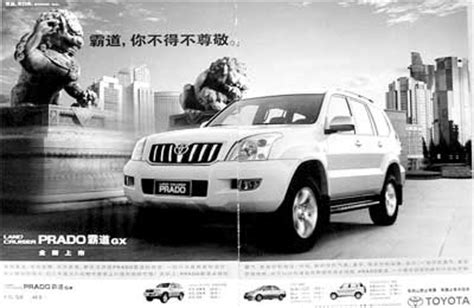 Is Toyota From Japan Or China Toyota Japanese Company