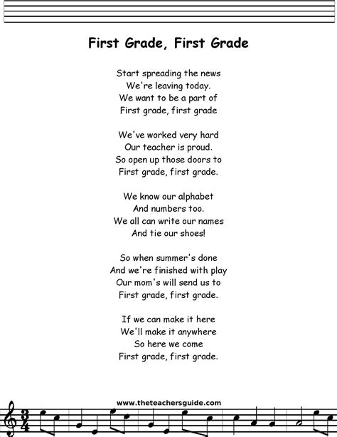 printable lyrics to earned it worksheet first grade debnamcareyweb worksheets for