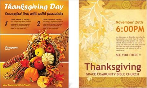 thanksgiving flyers free templates 7 best images of free printable thanksgiving flyers