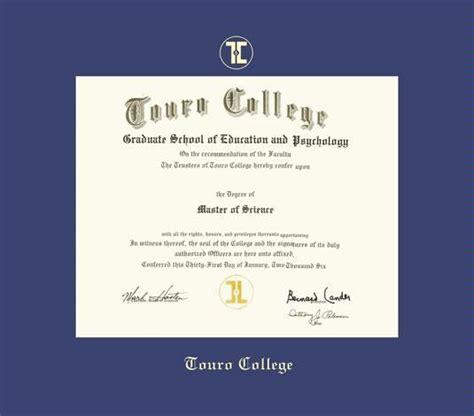 touro university designer diploma frame wordyisms custom diploma frames certificate frames framing