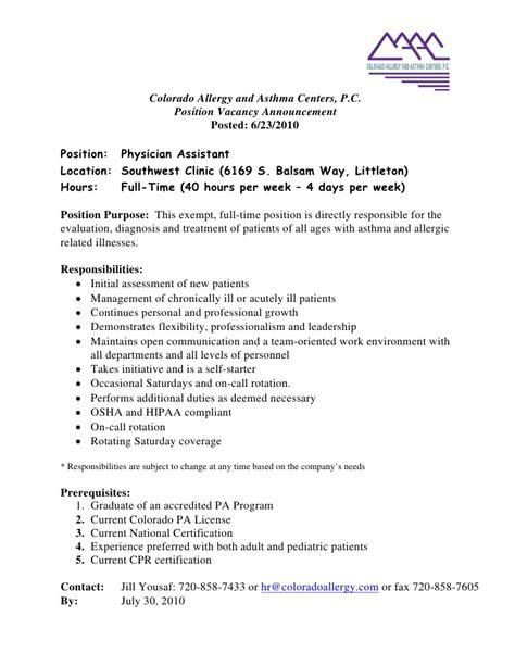 Caac Internal Job Vacancy Posting Sle Posting Announcement Template