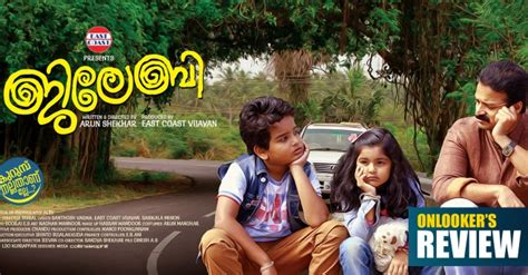 malayalam gossip sites watch jilebi malayalam movie online free movie with