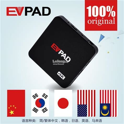 Android Tv Box Malaysia evpad 2s android tv box unblock iptv end 11 5 2016 5 15 pm
