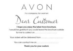 avon gift certificates templates free quot free avon templates brochure drop note flyer postcard