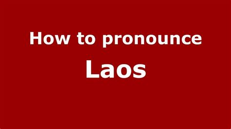 how to pronounce how to pronounce laos pronouncenames