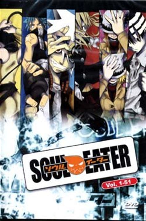 soul eater complete tv series 3 dvd