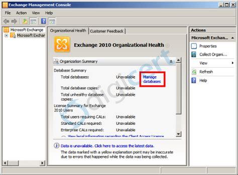 digicert ssl certificate csr creation microsoft exchange renewing ssl certificates exchange 2010 digicert com